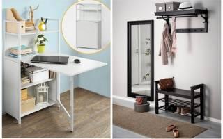 ИКЕА-2020: 8находок для маленькой квартиры