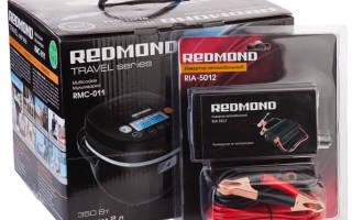 Мультиварки Редмонд: все модели и цены, отзывы, инструкция по эксплуатации