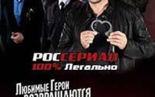 Новинки русских комедий 2020-2020 года