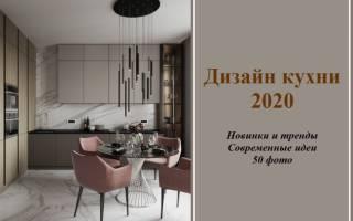 Дизайн маленькой кухни 2020