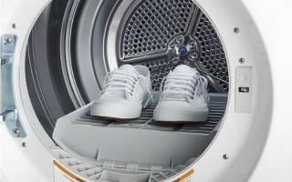 Можно ли стирать кеды в стиральной машине