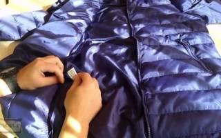 Можно ли покрасить пуховик в домашних условиях: как это сделать, инструкция