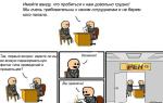 Как пройти собеседование при приеме на работу: основные этапы и вопросы
