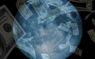 Лунный денежный календарь на 2020 год