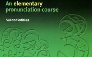 ТОП-10 лучших книг для изучения английского языка