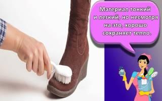 Как правильно ухаживать за замшевой обувью в домашних условиях