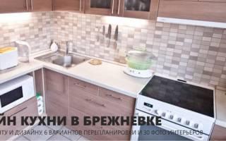 3 нескучных варианта планировки кухни в типовой «брежневке»