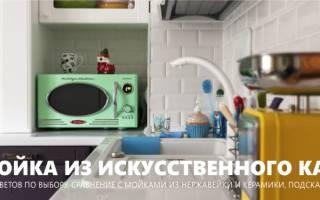 Кухонные мойки из искусственного камня: плюсы и минусы, как правильно выбрать