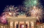 Необыкновенная атмосфера новогодней Германии: туры, традиции и обычаи