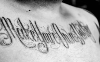 Тату надписи: лучшие идеи со значением