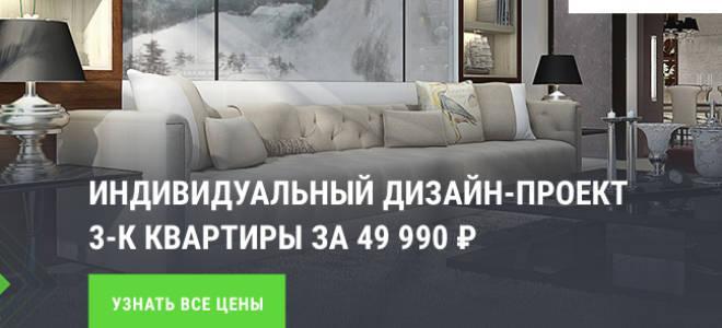Спальня в скандинавском стиле: советы, мебель, декор