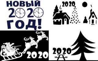 Трафареты на окна к Новому году 2020 для вырезания: идеи