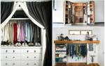 Двухкомнатная квартира с гардеробной и кладовой в прихожей