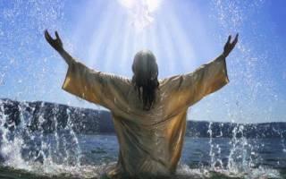 Когда купаются в проруби на Крещение 2020 года: 18 или 19 января