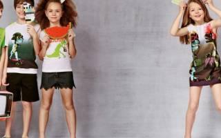 Мода для девочек и мальчиков подростков 2020
