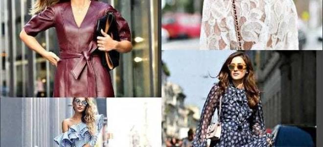 Какие ткани будут в моде в этом сезоне?