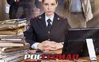 ТОП 10 детективов 2020