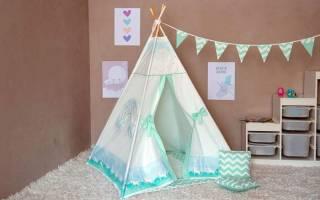 Стильный шатер и вигвам для детей своими руками
