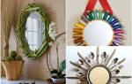 18 идей декора из бумаги + мастер-класс по изготовлению зеркала в бумажной раме