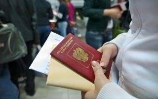 Сколько стоит сделать загранпаспорт в 2020 году?
