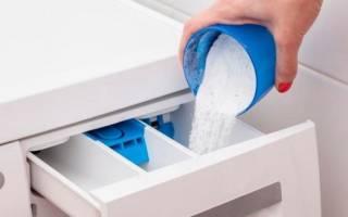 Методы, о которых вы не подозревали, чтобы очистить емкость для порошка в стиральной машине