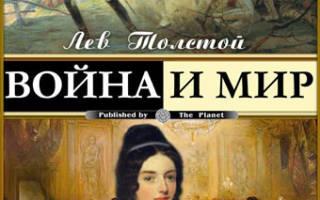 10 лучших книг всех времен
