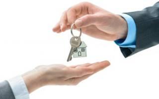 Какие права и обязанности есть у собственника квартиры?