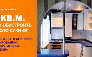 До и после: удобная кухня на четырех квадратных метрах