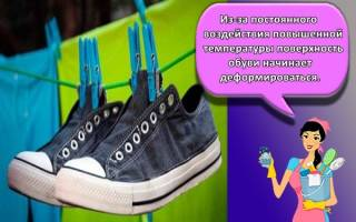 Как правильно постирать и высушить кроссовки