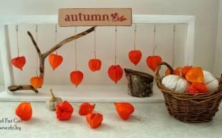 Атмосфера осени: как украсить дом тыквами
