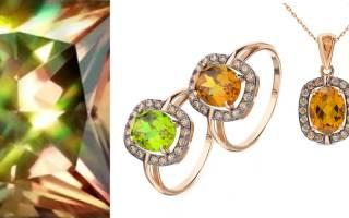 Камень султанит: свойства, виды, цвета, кому подходит по знаку зодиака