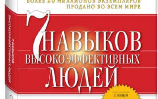 ТОП-10 самых полезных бизнес-книг