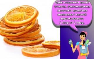 Своими руками сами сушим апельсин дома для декора