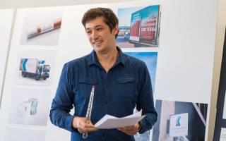 Летние интенсивы по дизайну интерьера в Британской высшей школе дизайна