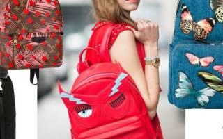 Модные рюкзаки для девочек: 70+ вариантов для модниц и школьниц