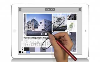 7 приложений для дизайнера-архитектора